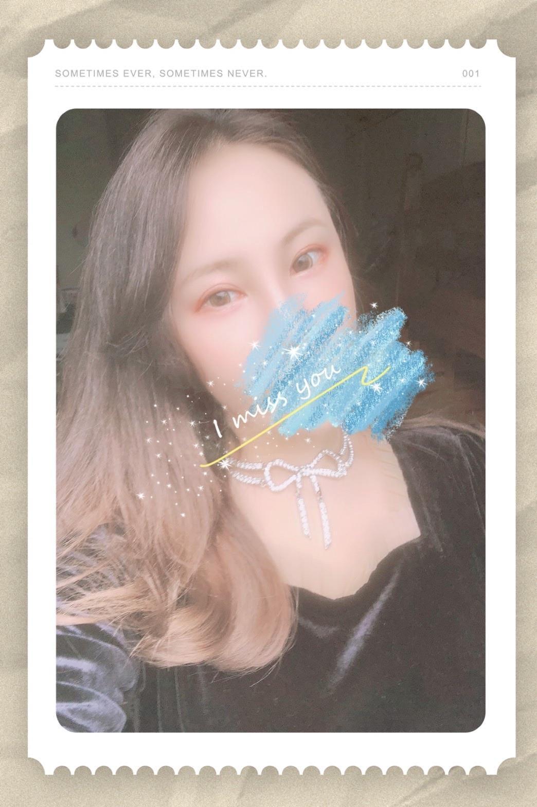 「よろしくね」09/26(土) 13:49 | せいらの写メ・風俗動画