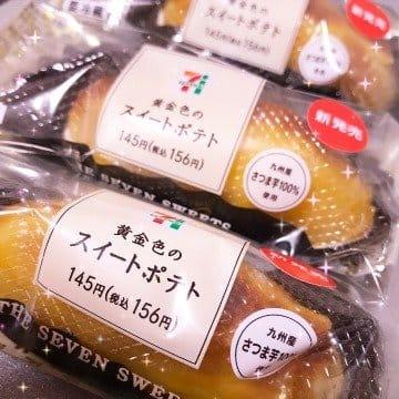 「お気に入り♡」10/26(木) 20:47 | なつの写メ・風俗動画
