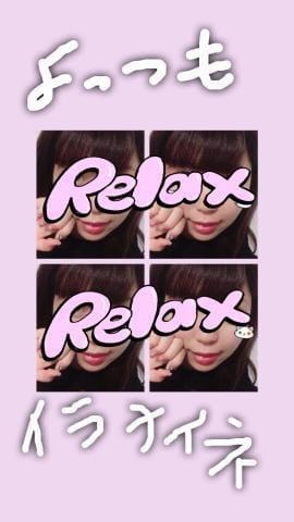 「音痴」10/27(金) 00:34 | さなの写メ・風俗動画