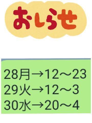 「痴女便り、痴女部だから出来る事」09/27(日) 20:37 | 山本 まりんの写メ・風俗動画
