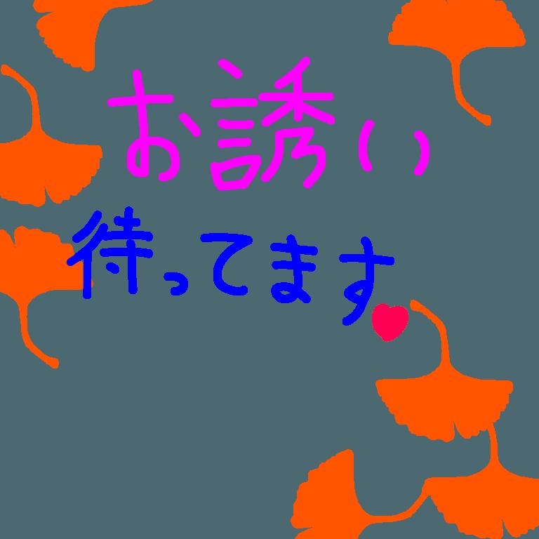 「1時まで」09/28日(月) 00:15   ありすの写メ・風俗動画