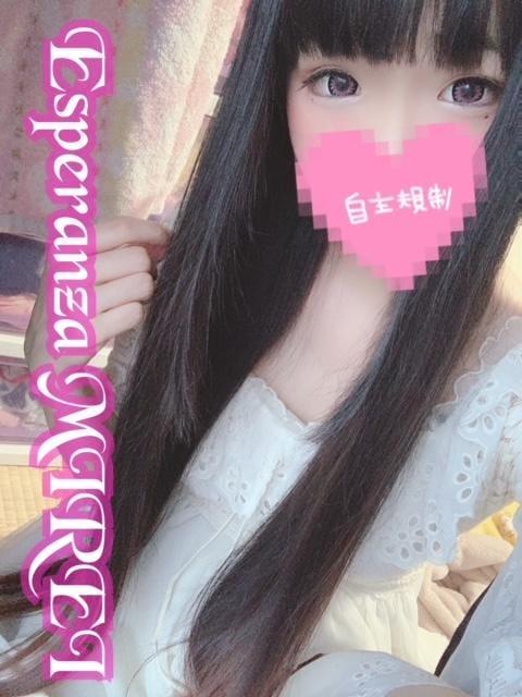 「09/26♥️27のお礼|ョ´д`*)」09/28(月) 08:58 | みれいの写メ・風俗動画