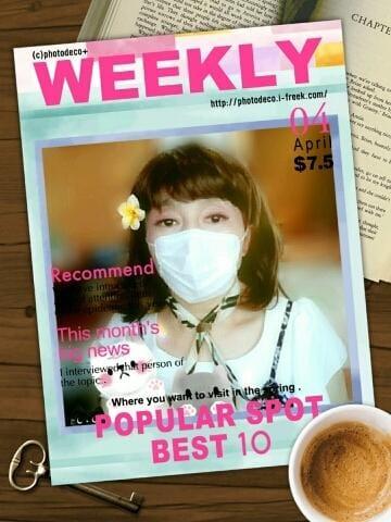 「今週の出勤予定(^_^)/」09/28日(月) 18:38   かずよの写メ・風俗動画