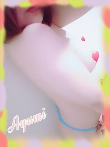 「〜本日から〜」09/28(月) 21:33   あゆみの写メ・風俗動画