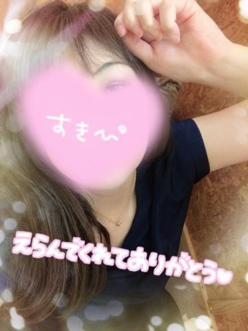 「今日の感謝?」09/28(月) 23:11   ゆづるの写メ・風俗動画