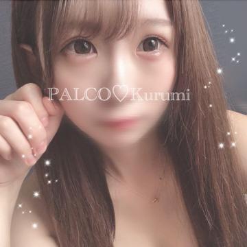 「?おはよう?」09/29日(火) 09:46 | クルミの写メ・風俗動画