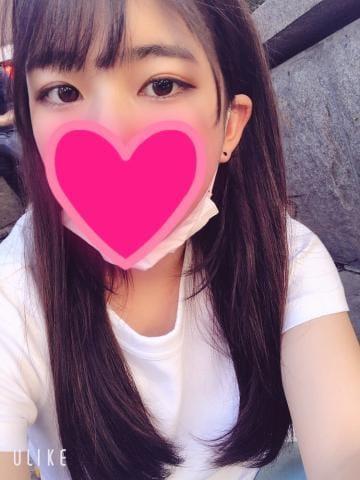 るみか「出勤?」09/29(火) 17:12 | るみかの写メ・風俗動画