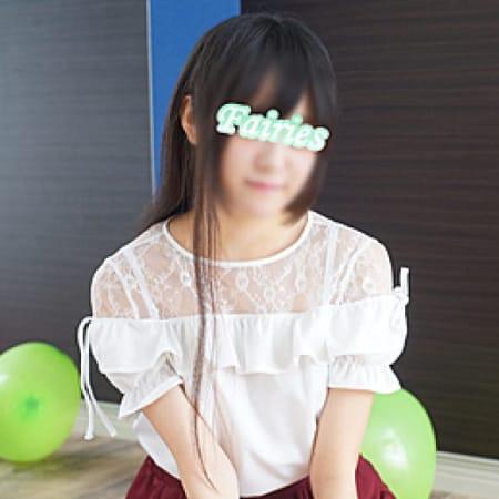 つばき【どこから見ても完全ロリータ!】 | 横浜オナクラフェアリーズ(横浜)