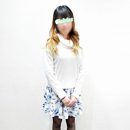 うた【素人感と初々しさ☆彡】 | 横浜オナクラフェアリーズ(横浜)