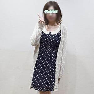 ゆづき【Gカップキレカワ素人系美女】 | 横浜オナクラフェアリーズ(横浜)
