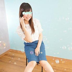 まなか【リアル女子大生がお仕事初体験☆】 | 横浜オナクラフェアリーズ(横浜)