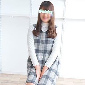 きらり【ふわふわ系現役女子大生ちゃん☆】   横浜オナクラフェアリーズ(横浜)