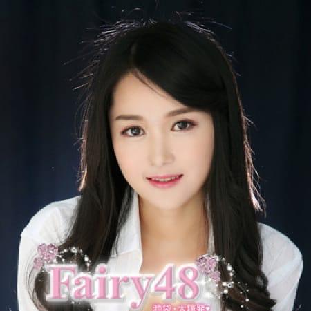 ルル | フェアリー48(大塚・巣鴨)