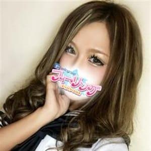 ゆみ【ぷるるんE乳ロリカワ系ギャル】 | フィーリングin町田(町田)