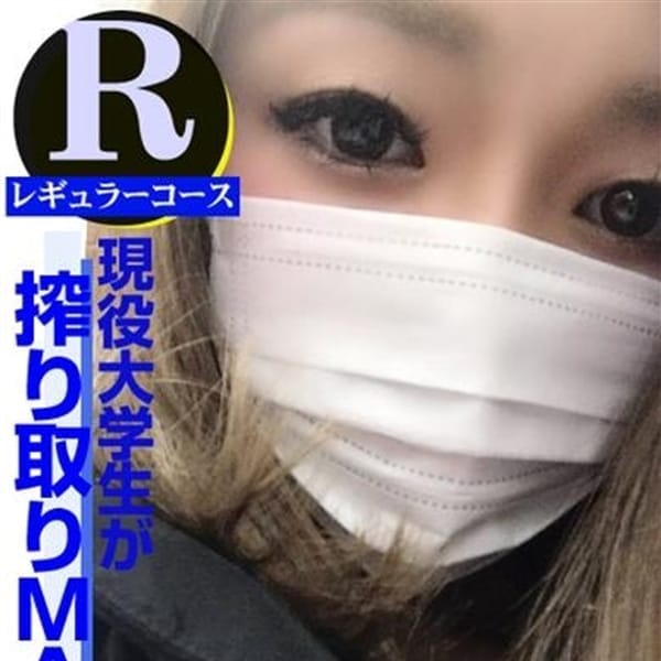 Mint~ミント~【爽快感ッッッ!】   グッドチョイス(難波)
