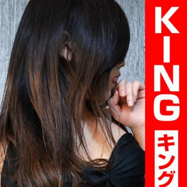 ヌキ乱れ美月【ド淫乱の現役AV女優】   グッドチョイス(難波)