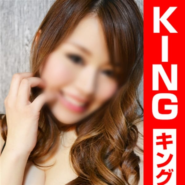 処方箋るる【小悪魔な美痴女】   グッドチョイス(難波)