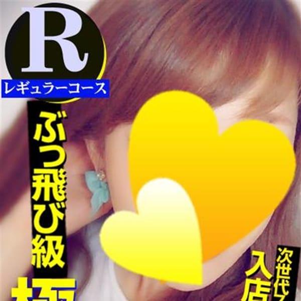 マイユ【スレンダーご奉仕系M】   グッドチョイス(難波)