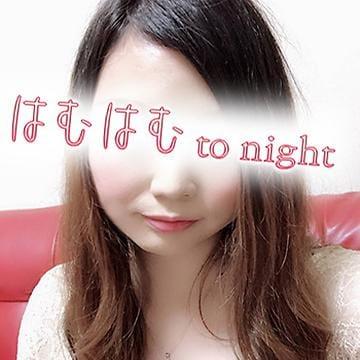 さくら | はむはむ to night(大宮)