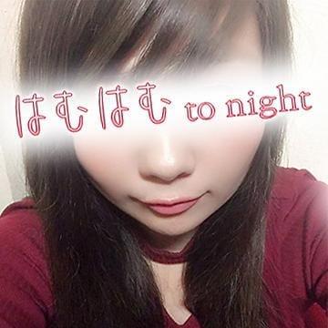 あさひ | はむはむ to night(大宮)