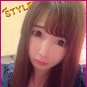 ナル秘書【ねっ?カワイイでしょ♪】 | 秘書Style(嬉野・武雄)