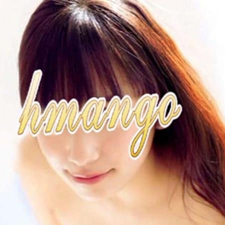 ののかNONOKA【敏感すぎるマシュマロおっぱい!】 | 性感エステ&ヘルス 半熟マンゴー(品川)