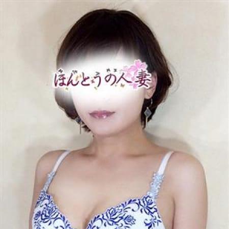 泉-いずみ【可愛い雰囲気の奥様】 | ほんとうの人妻町田店(町田)