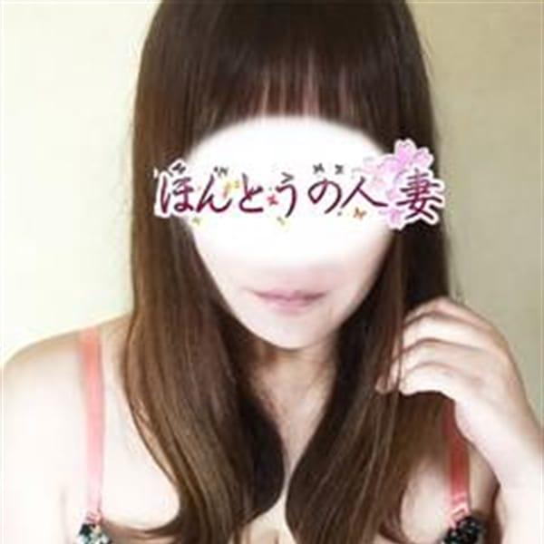 沙月-さつき【全身性感帯Gカップ敏感奥様】 | ほんとうの人妻町田店(町田)