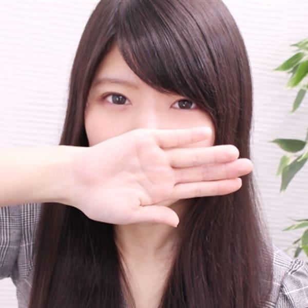 さや【極上清楚系の美少女】   リアル京橋店(京橋)