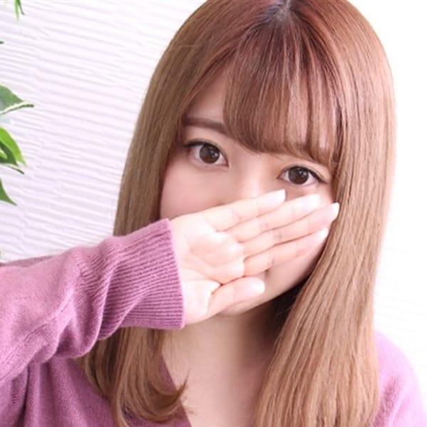 ゆうか【95㎝超美巨乳♪】   リアル京橋店(京橋)
