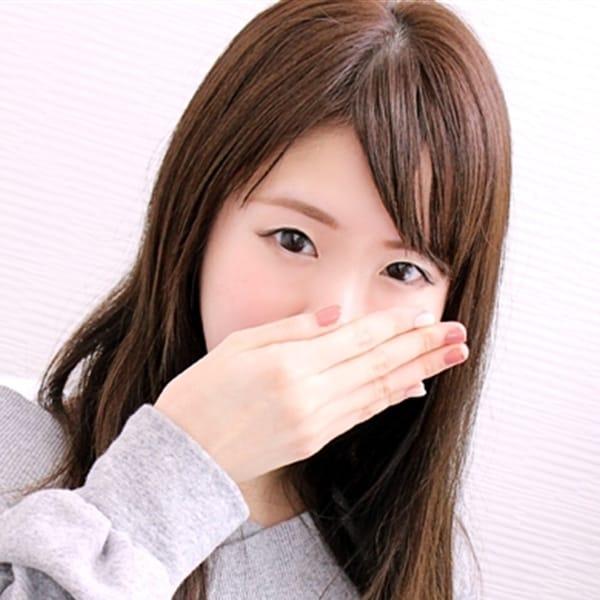 えみ【色白スレンダーボディ】   リアル京橋店(京橋)