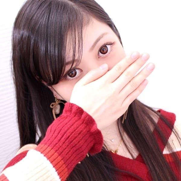 るか【控えめで綺麗な女の子】   リアル京橋店(京橋)