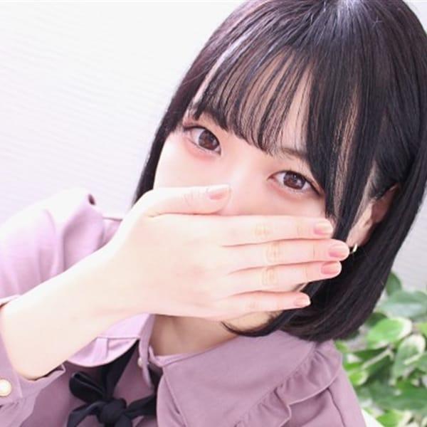 うた【業界未経験★】   リアル京橋店(京橋)
