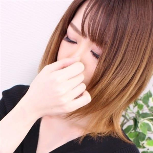 れむ【極上スレンダー美少女】   リアル京橋店(京橋)