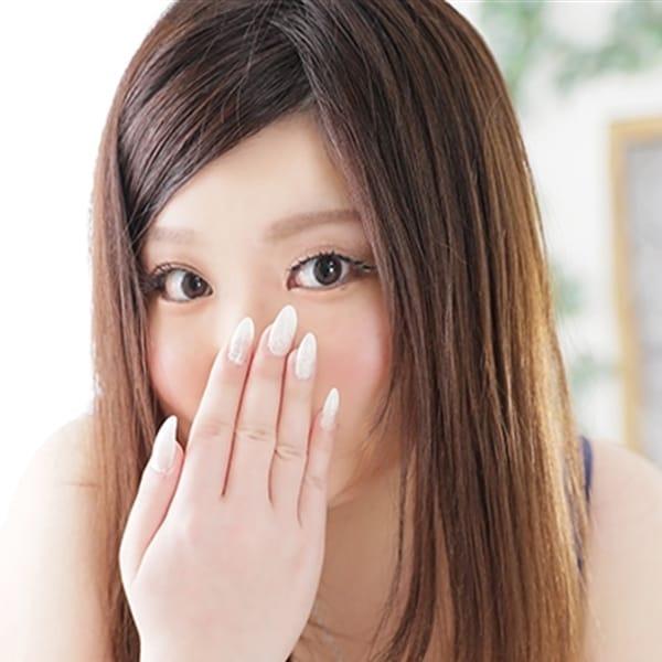 えみり【性格◎の巨乳ちゃん♪】   リアル京橋店(京橋)