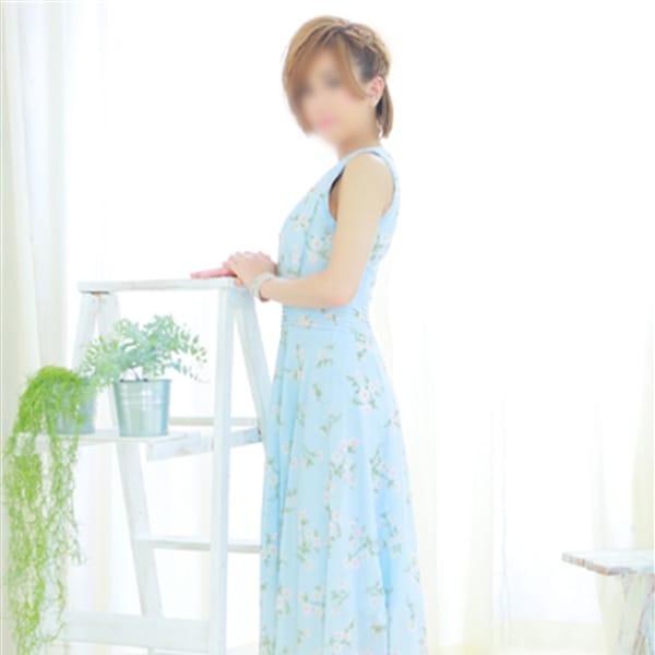 田中アイル【大人の色気、幼き表情】 | ホットポイントStyle(神戸・三宮)