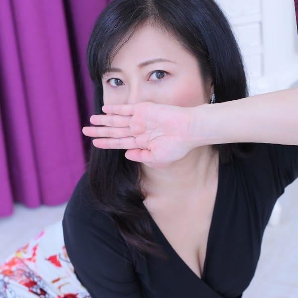 松本みかこ【お淑やか系お姉様】 | 癒したくて~日本人アロマ性感~(錦糸町)