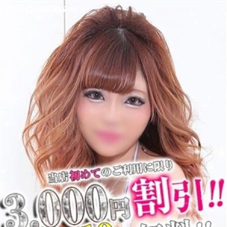 かな【CカップスレンダーGAL】 | KIRA KIRA Girls(日本橋・千日前)