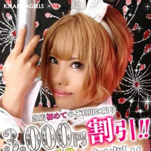 ホタル【☆現役AV女優☆】 | KIRA KIRA Girls(日本橋・千日前)