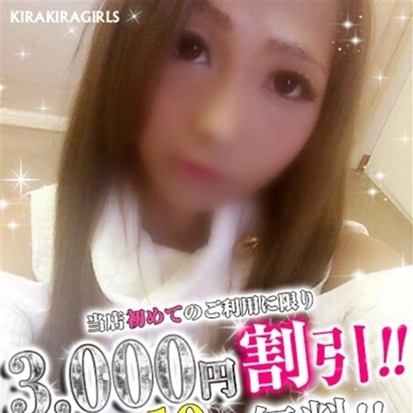 マルボロ【潮吹き★黒ギャル】 | KIRA KIRA Girls(日本橋・千日前)