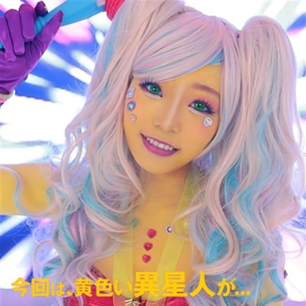カラフル★ぱいん【第2段!!異色肌ギャル襲来!!】 | KIRA KIRA Girls(日本橋・千日前)