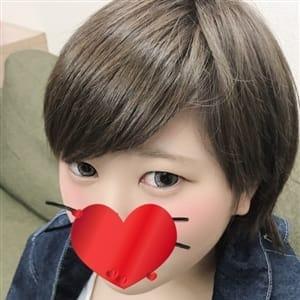 ぴっぴ | むきたまご 難波店(新大阪)