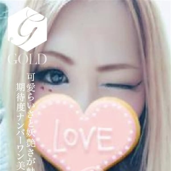 ひかり【GOLD】【受け身好き美少女♪】 | ラブマシーン松山(松山)