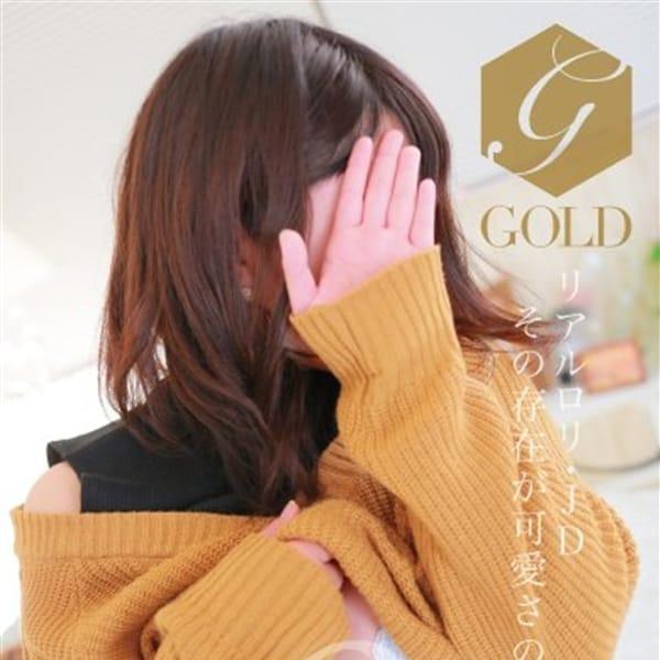 らむ【GOLD】【完全業界未経験】 | ラブマシーン松山(松山)
