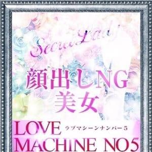 れいこ【業界経験極浅美女】 | LOVE・MACHINE NO5(熊本市近郊)