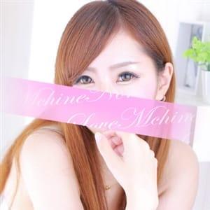 えみり(VIP対応)【一万人に一人の名器♪】 | LOVE・MACHINE NO5(熊本市近郊)