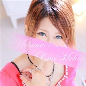イヴ【小悪魔な天使ちゃん♪】 | LOVE・MACHINE NO5(熊本市近郊)