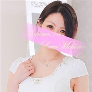 らん(VIP対応)【激押しの美女♡】 | LOVE・MACHINE NO5(熊本市近郊)