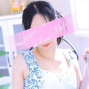かすみ【秘密兵器凸投入!!!】 | LOVE・MACHINE NO5(熊本市近郊)