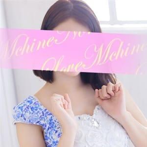 ベル【20歳❤現役女子大生】 | LOVE・MACHINE NO5(熊本市近郊)